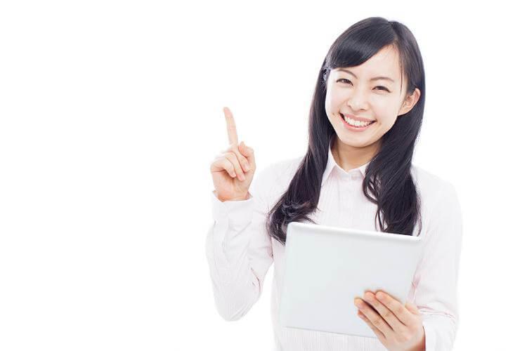 秋田銀行住宅ローン04