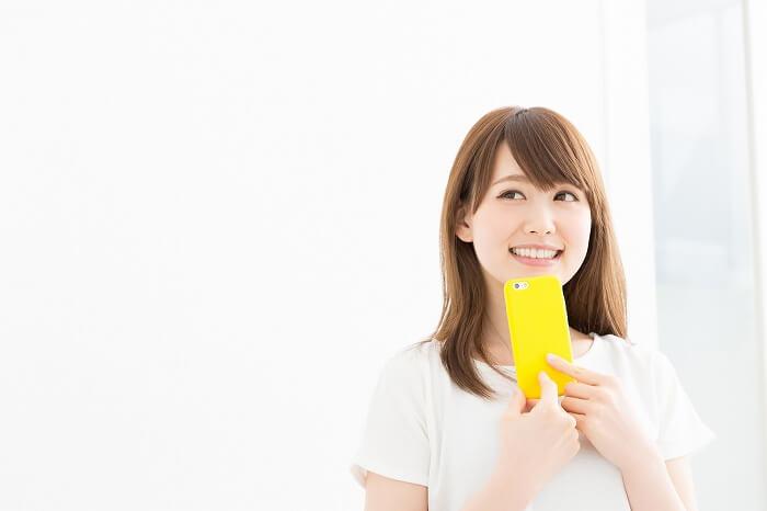 福井銀行住宅ローン06